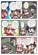 astolfo chibi comic kuro_no_rider meme official rider_of_black sieg // 1178x1694 // 520.6KB