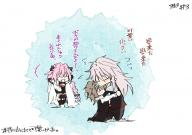astolfo chibi kuro_no_rider rider_of_black sieg siegfried // 850x599 // 320.3KB