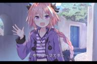 alternate_outfit astolfo blushing kuro_no_rider memories_of_trifas rider_of_black smiling tagme waving // 1280x858 // 1.2MB