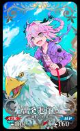 alternate_outfit astolfo celenike hippogriff kuro_no_rider memories_of_trifas official rider_of_black // 550x900 // 600.6KB