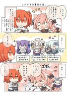 astolfo brynhildr chibi comic gilles hippogriff hippogriff_plushie kuro_no_rider meme rider_of_black // 800x1131 // 1.3MB